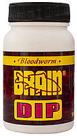 Дип для бойлов Brain Bloodworm (Мотыль) 100ml