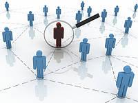 Поиск людей, утраченных связей