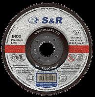 Круг зачистной 230х6.0х22.2мм по нержавеющей стали S&R Premium