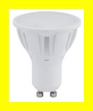 LED лампа LEDEX 5Вт GU10 475лм 4000К 120º 220В чип Epistar (Тайвань)
