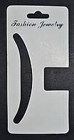 Планшеты для бижутерии(10 шт) 22_16_1a1