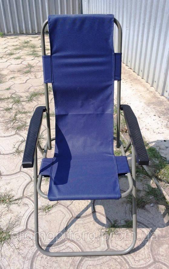 Кресло-шезлонг «Мальта» с пластиковыми подлокотникамиSYA 060