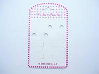 Планшет для бижутерии, картон, белый с розовым(10 шт) 22_16_1a3
