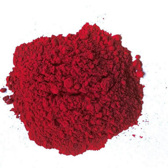 Червона фарба Холі