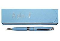 Ручка шариковая голубая