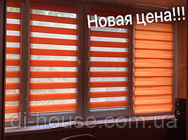 Жалюзи, тканевые ролеты день-ночь DN,система Besta, Польша