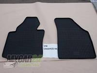 Резиновые ковры в салон перед. Volkswagen CADDY (2) с 2004 (CLASIC) кт-2 шт.