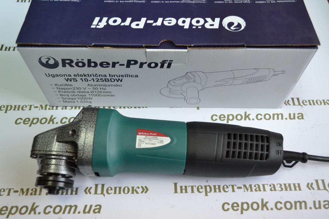 Кутова шліфувальна машинка Rоber-profi WS 10-125 BDW