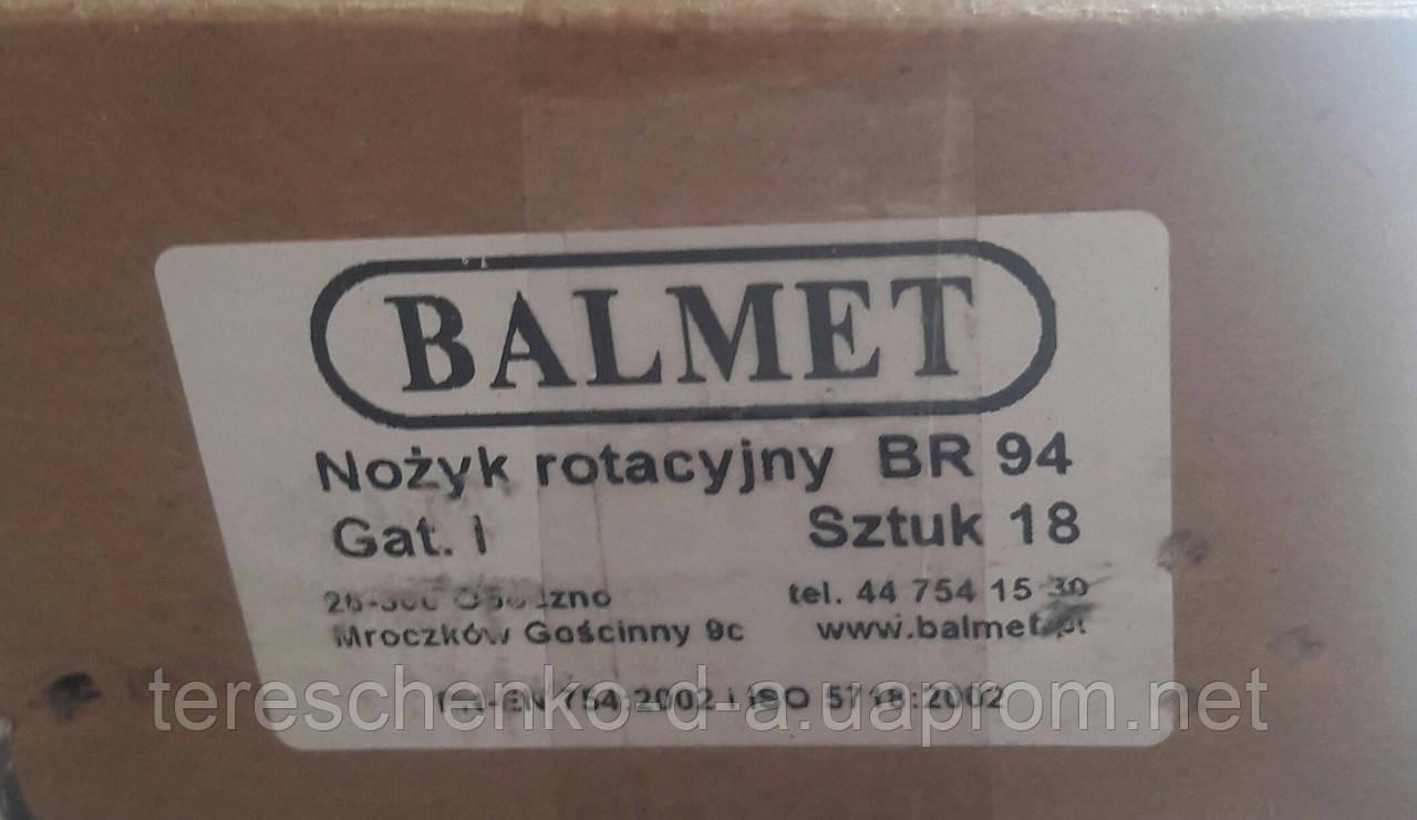 Ножі Balmet