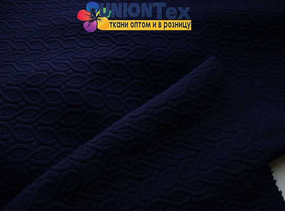 Стеганный трикотаж (темно- синий), фото 2