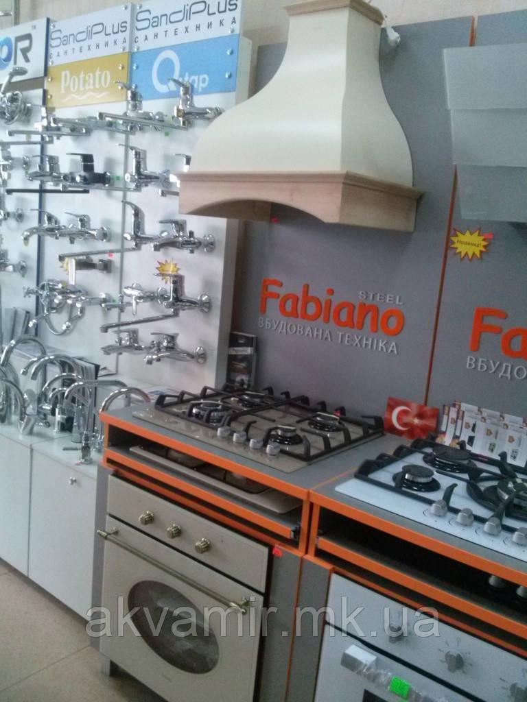Вытяжка для кухни Fabiano Rustico 60 Ivory Silence+ (слоновая кость) бесшумная