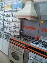 Витяжка для кухні Fabiano Rustico 60 Ivory Silence+ (слонова кістка) безшумна