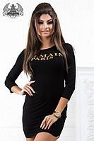 Платье женское арт. 3036 рус., фото 1