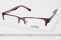 Оправа для очков Jacopo 004-2. На маленькое лицо