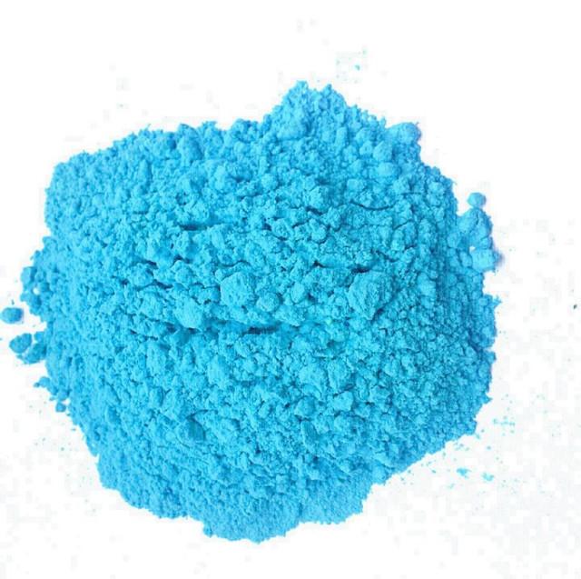 Голуба фарба Холі