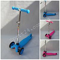 Детский трехколесный самокат Scooter для детей от 3 лет (высота руля до 65см, до 35кг)