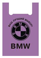 Пакет майка БМВ 340(80х2)*600, 25 мкм 500 шт