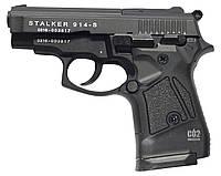 Стартовый пистолет Stalker 914-S