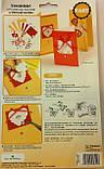 Набор для создания открыток, фото 5