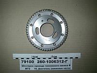 Шестерня привода топливного насоса МТЗ-1221 (пр-во ММЗ), 260-1006312-В1