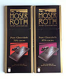 Горький классический шоколад Moser Roth Edel Bitter 85% какао, 125 гр., фото 4