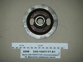 Шкив коленвала Д-240,243 (пр-во МТЗ), 240-1005131-Б1