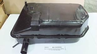 Бак топливный правый (пр-во МТЗ), 80-1101010