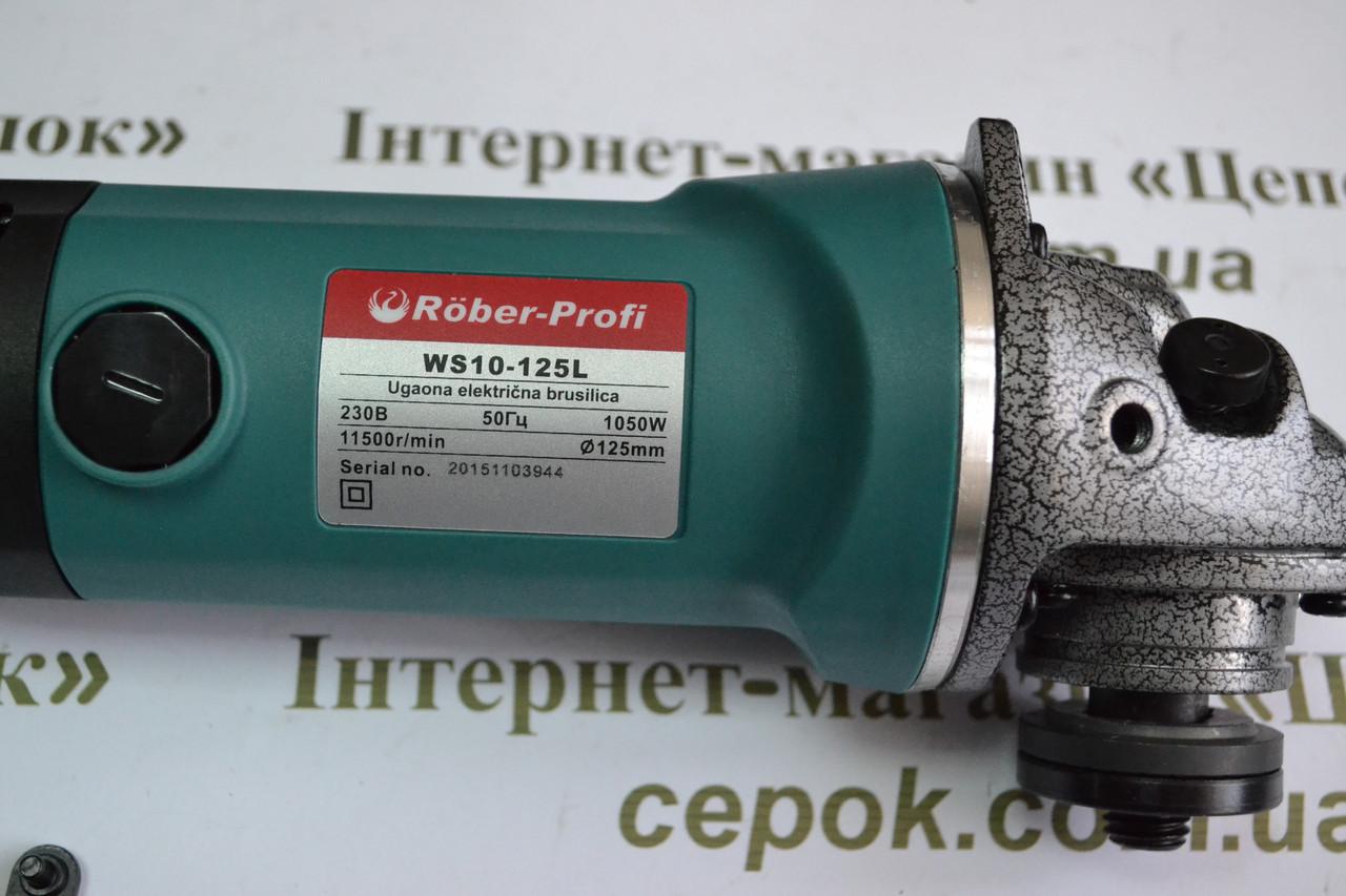 Кутова шліфмашина Rоber-Profi WS10-125L