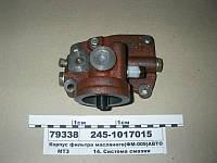 Корпус фильтра масляного (ФМ-009) АВТО (пр-во БЗА), 245-1017015