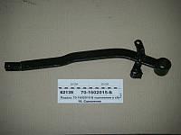 Педаль сцепления в сборе МТЗ-80 (пр-во МТЗ), 70-1602015-Б