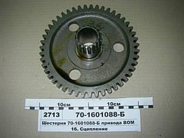 Шестерня привода ВОМ (пр-во МЗШ), 70-1601088-Б
