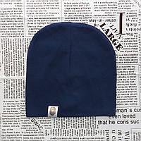 Шапка однотонная Варе Kids  чернено синяя, фото 1