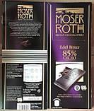 Горький классический шоколад Moser Roth Edel Bitter 85% какао, 125 гр., фото 2
