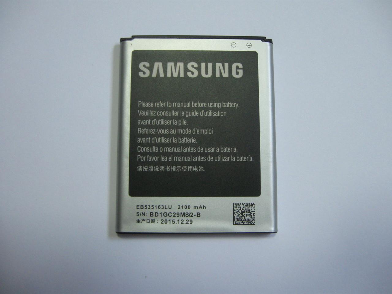 Аккумуляторная батарея смартфона Samsung GT-I9060, GH43-03782A