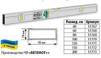 Уровень 0,4м анодированный 3 глазка RIVEN PROFI™  Украина