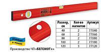 Уровень 1,0м строительный профессиональный магнитный RIVEN PROFI™  Украина