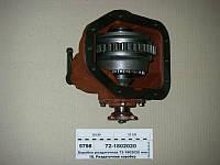 Коробка раздаточная (пр-во БЗТДиА), 72-1802020