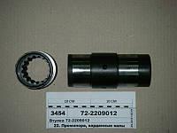 Втулка промежуточной опоры карданного вала  (пр-во БЗТДиА), 72-2209012