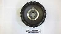 Шестерня редуктора переднего ведущего моста МТЗ (пр-во Юбана), 72-2308062