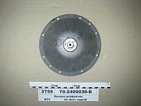 Крышка диафрагмы (пр-во МТЗ) , 70-2409030-Б