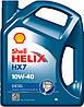 Shell Helix HX7 10w-40 4l diesel