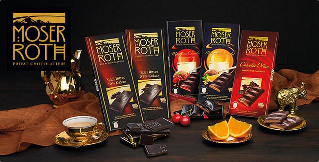 Натуральный горький шоколад Moser Roth 85% какао купить в Киеве, Одессе, Харькове, Запорожье, Днепропетровске, Донецке по лучшей цене.