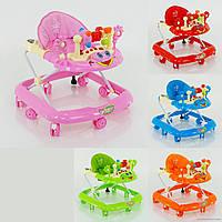 Ходунки детские 528, три положения, панель с игрушками, мелодии, колеса 6,5 см, тормоза, 5 расцветок