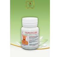 Теротозин