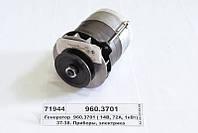 Генератор  960.3701 ( 14В, 72А, 1кВт) СМД-60,62,73 (пр-во Радиоволна ГРУПП), 960.3701