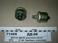 Датчик давления масла (штыр.) (все модели МТЗ) (Экран), ДД-6Е