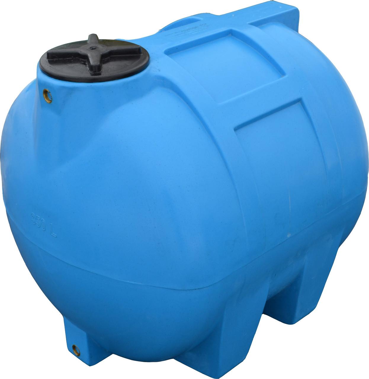 Пластиковая горизонтальная емкость на 350 литров G-350 для хранения воды