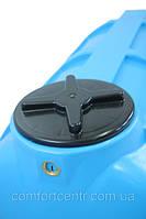 Пластиковая горизонтальная емкость на 250 литров G-250 для хранения воды