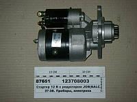 Стартер 12В 2,7 кВт редукторный (пр-во Jubana) (BALCANCAR, URSUS-330, -360), 123708003