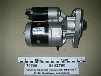 Стартер 12В/2,7 кВт МТЗ (редуктор Д243,144,65,21) ( Магнетон), 9142780